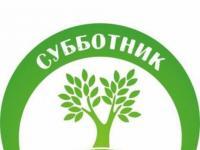 "Субботник в МБДОУ №102 ""Рябинушка"""