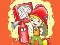 Месячник пожарной безопасности.