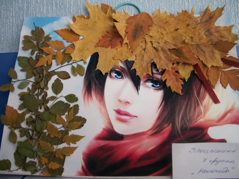 Поделки волшебница-осень
