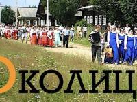 Околица-инфо — новый портал для жителей регионов России