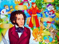 6 июня - День рождения А.С.Пушкина!