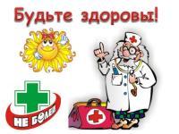 В Межрегиональном управлении Роспотребнадзора по Республике Крым и г. Севастополю открыт телефон горячей линии по вакцинации населения против гриппа!!!
