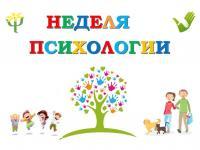 «Неделя театральной психологии» в МБДОУ №102 «Рябинушка»