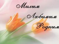 Конкурс чтецов «Милой маме посвящается….», посвященный Дню матери